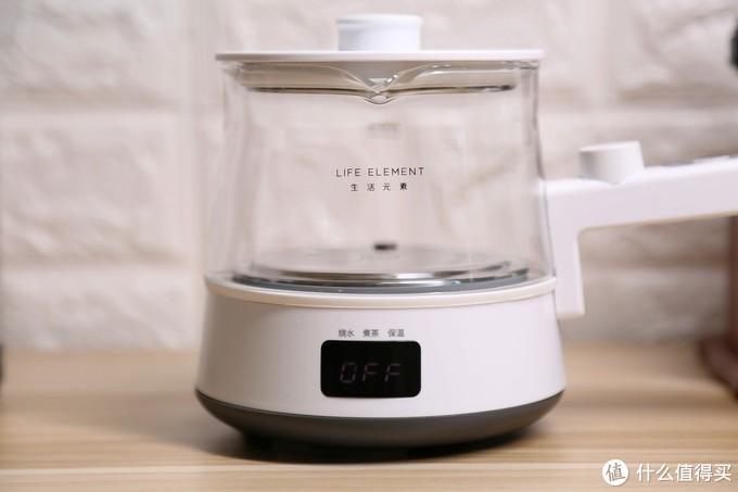 谈笑间品一壶清茶:生活元素I90煮茶器体验