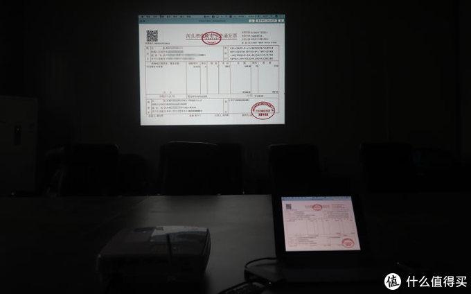 别说,这款商务投影真好用——明基E500智能商务投影仪体验