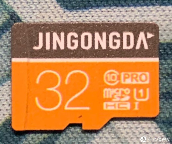 六块钱的32G内存卡?是的,正是在下!金弓达32GSD内存卡开盒测试