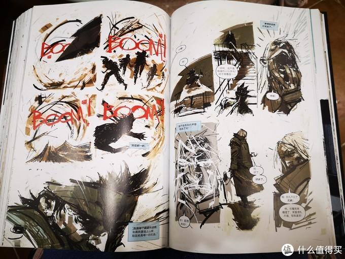 游戏漫画不分家---《潜龙谍影》漫画报告