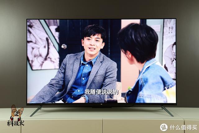 小米电视5 Pro体验:坚持厚道定价 只为更多人用上高端电视