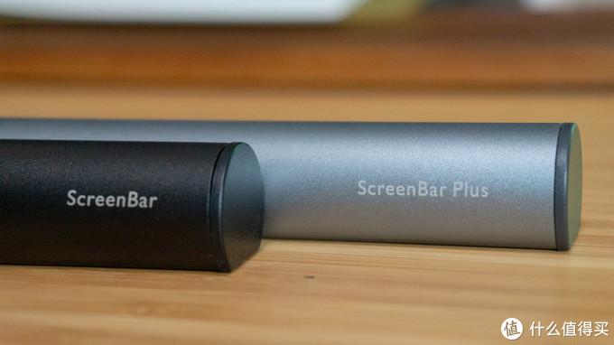WIT Screenbar& Plus 屏幕挂灯桌面照明方案优化历程