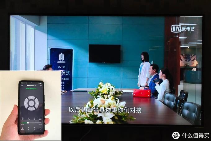 电视果4G体验:用4G手机卡就能体验无线投屏的乐趣