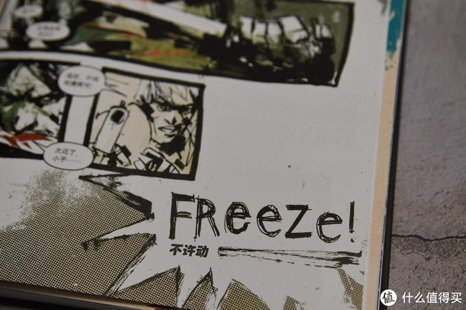 极致画风 满满回忆——正版潜龙谍影漫画全集开箱