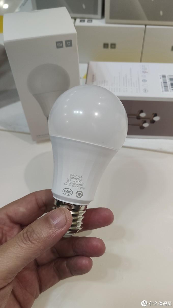 米家mesh筒灯、球泡抢先体验