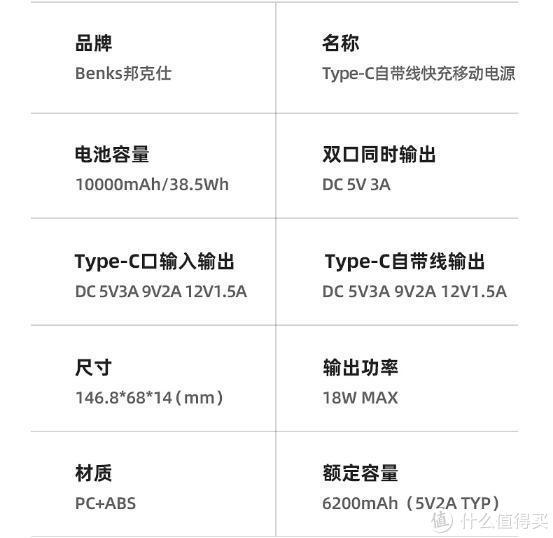 移动电源怎么选?高性价比的邦克仕PB13可以了解一下
