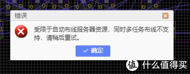 手把手教学——K375S优联热插拔机械键盘PCB绘制