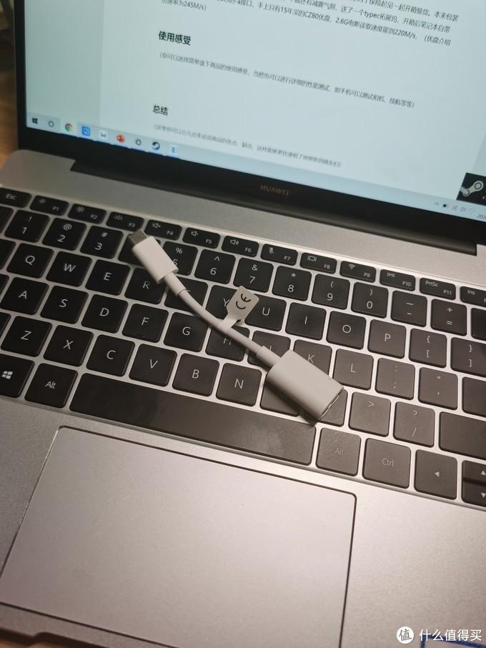 电脑包装盒内自带的typec转usb-a转接线