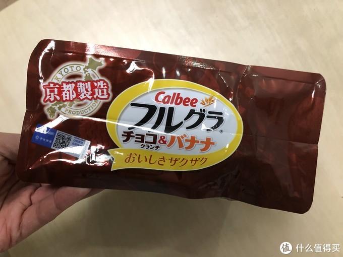 元气满满的新春年货—23元好价入手Calbee卡乐比巧克力曲奇风味水果麦片(700克,袋装)