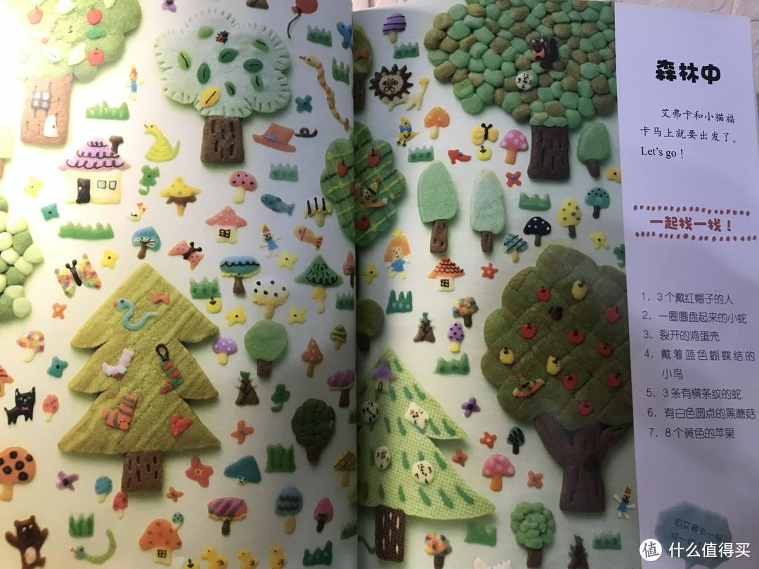 送玩具不如送书,给3-6岁孩子挑什么书?3套童书横评给你当参谋