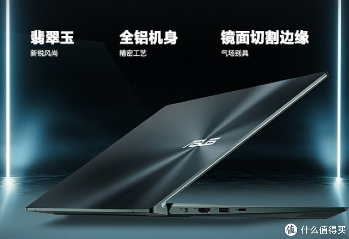 Excellent dual-screen interactivity: ASUS Lingyao X2 Duo dual-screen design notebook computer launched for sale