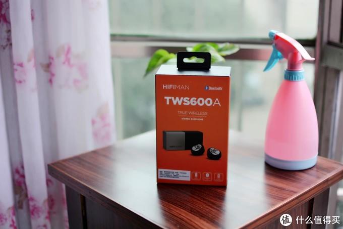 选声音好的才是王道,HIFIMAN TWS600A真无线蓝牙耳机初评