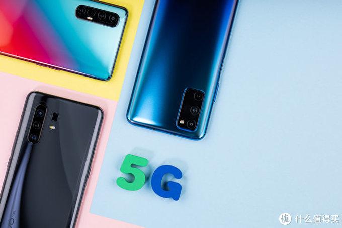 奏响5G时代的序曲 12款5G智能手机巡礼(下)