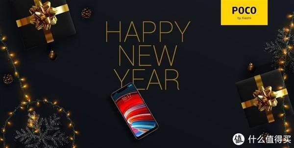 小米子品牌POCO宣布独立;股价疯狂上涨创2018年12月以来新高