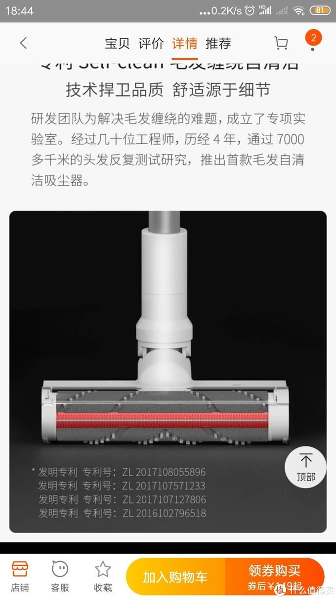 顺造z11吸尘器。应该是小米旗下的。