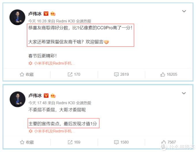华为系手机再次屠榜DxO将小米挤出前三,竟是红米害的!