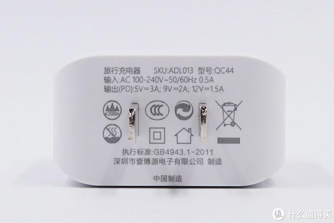 iPhone半小时充50%,iWALK USB PD 18W充电器评测