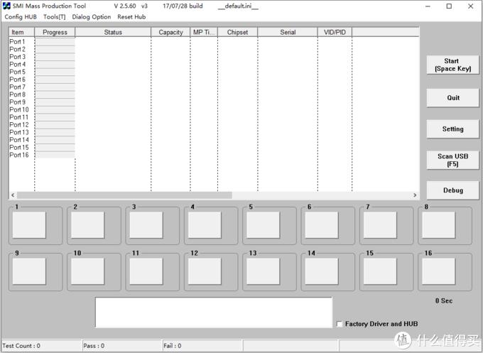 装机不求人:系统U盘怎么做?量产vs不量产哪个好?