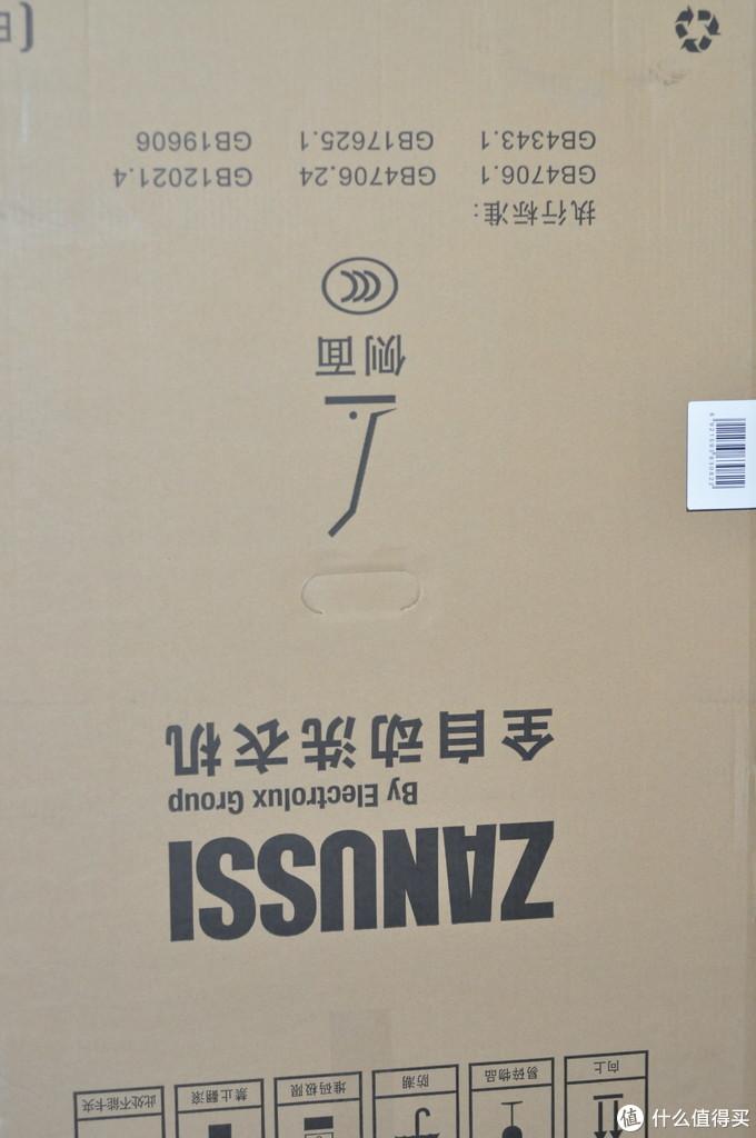 洗衣服一个就够了:伊莱克斯(ZANUSSI) ZWT8512WG洗衣机开箱及体验