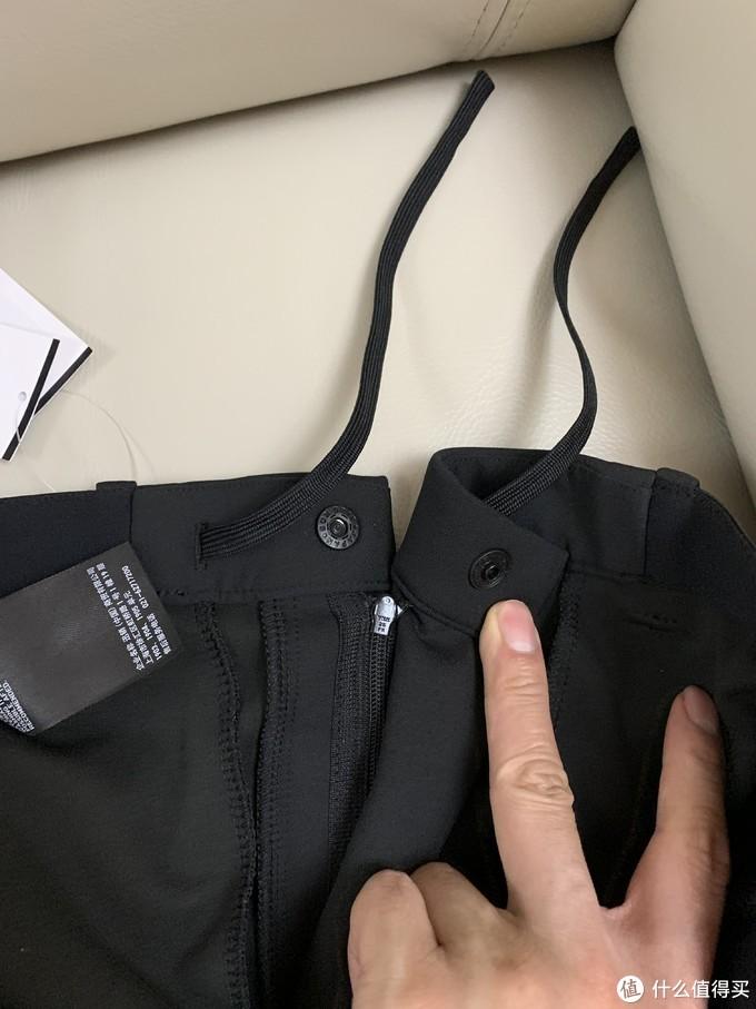 裤口拉链加系带