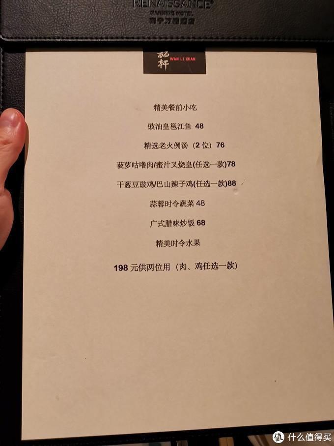 感受宾至如归的感觉—广西南宁万丽酒店的完美体验