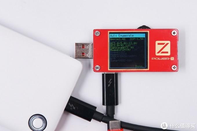 菊花灯家族又添新成员,邦克仕自带USB-C快充线移动电源评测