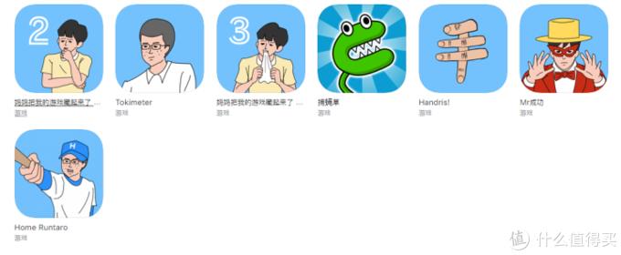 9款百分百鬼畜的App, 你一定会笑着看完的!!!