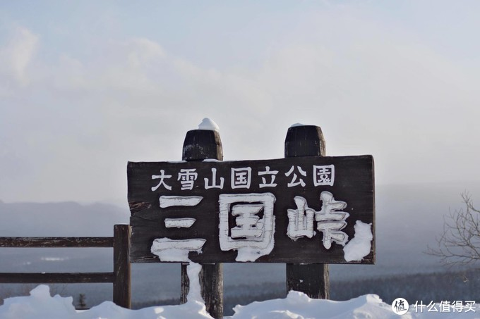 看看日本怎么租车自驾+青森+北海道+雪地陷车