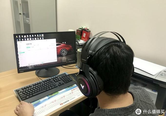 游戏耳机不二之选——雷柏VH520游戏耳机评测