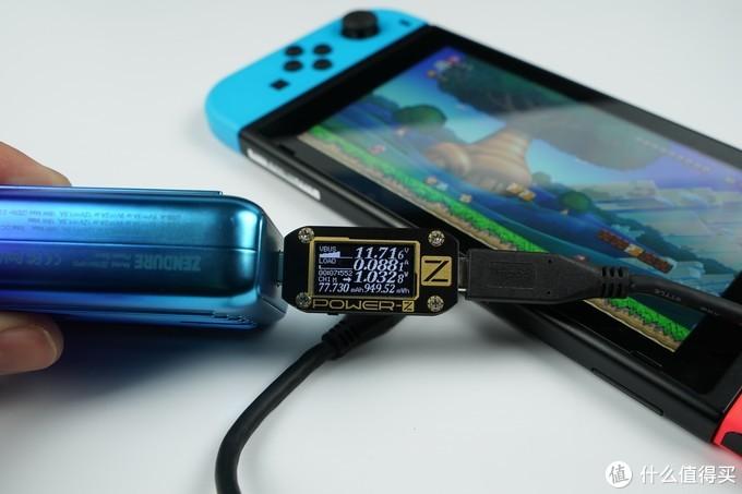 任天堂Switch国行版移动电源兼容性大评测(10000mAh篇)
