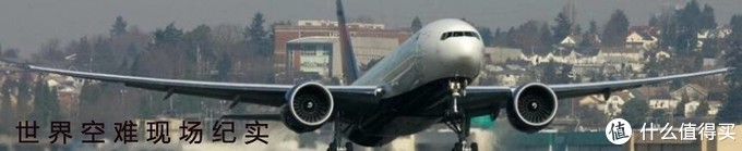 买到回家机票了吗?那推荐10部适合飞机上看的电影 Enjoy your flight
