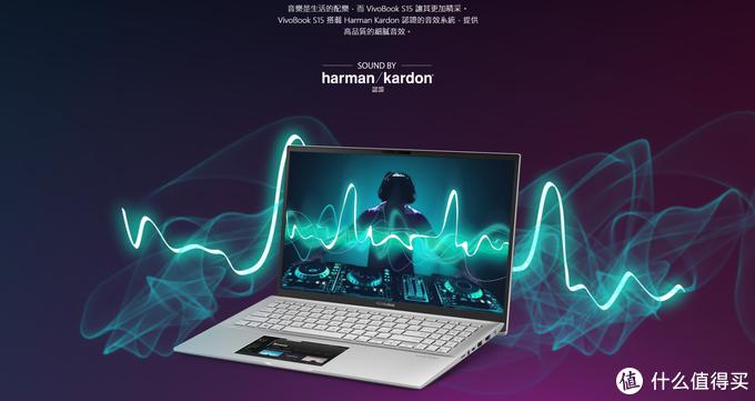 Harman/Kardon认证的音效系统(Um...见识少,没听过 - -)