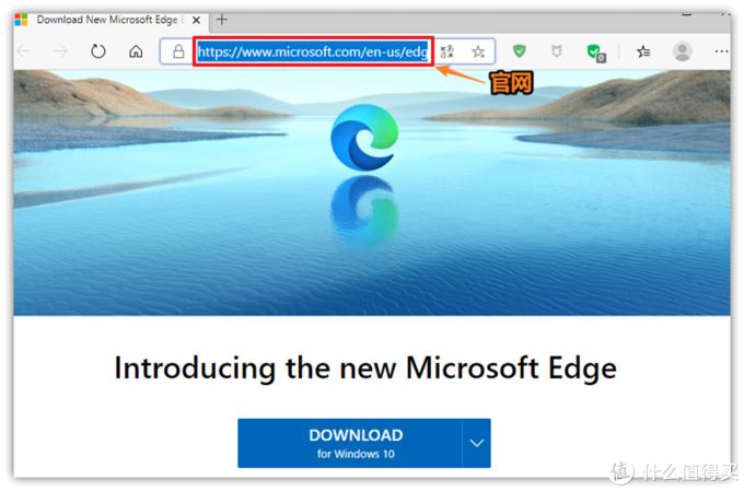 「真香警告」比谷歌浏览器更好用的新版 Edge,下载安装