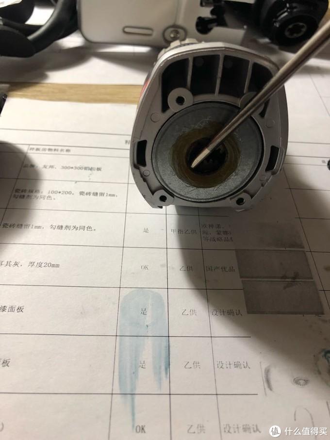 达文西之百得evo多功能钻开箱瞬间放弃保修拆解测评(3-电钻功能头)