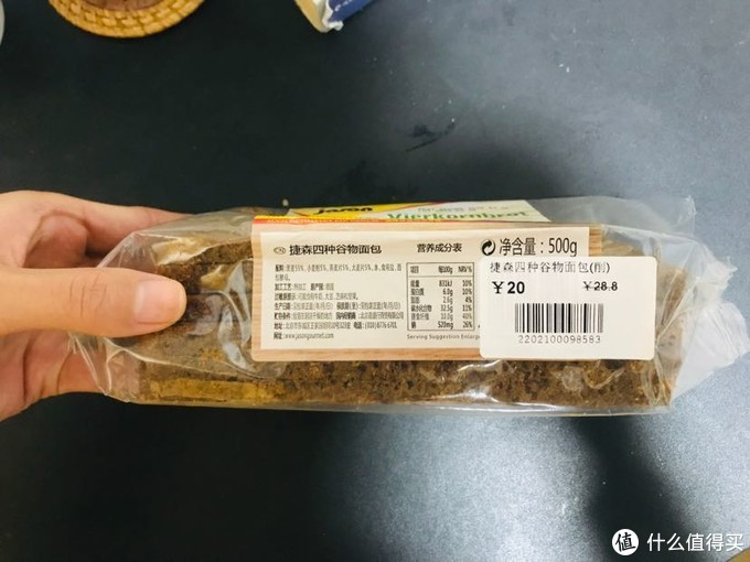 现在吃的在家附近超市买的保质期到3.20,促销20元买了两包