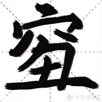过年期间生鲜红黑榜,带你看永不打烊的京东生鲜!