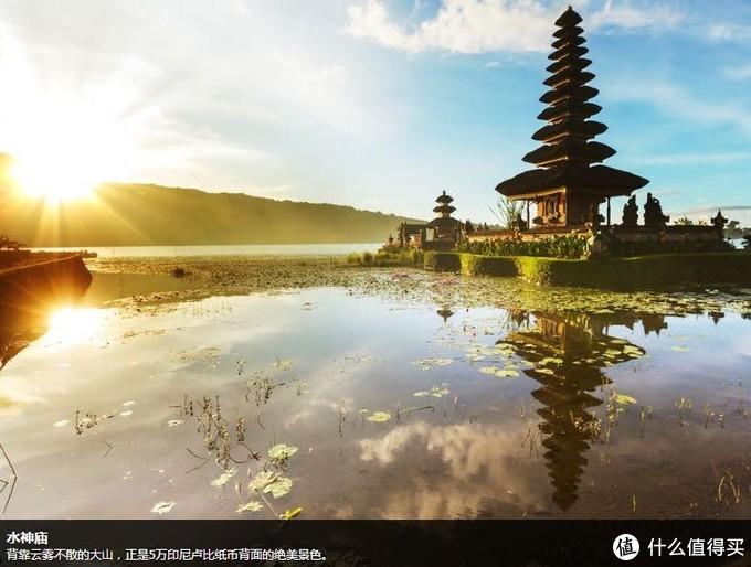来一场说走就走的旅行,巴厘岛