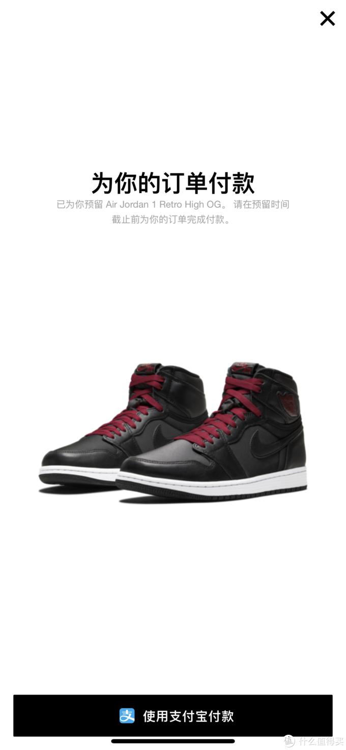 "AJ1黑丝绸Air Jordan 1 ""Black Satin"""