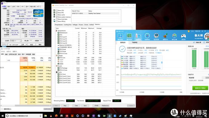 12分50秒之后,CPU峰值温度定格在:63°C!超过思民4°C~完胜啊
