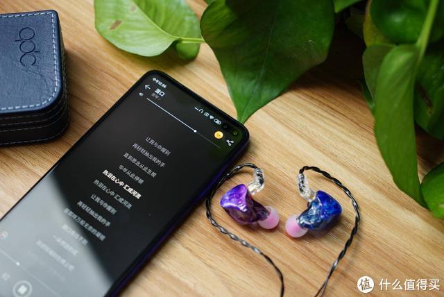 qdc天王星耳机评测:华而不实,还是内外兼修?