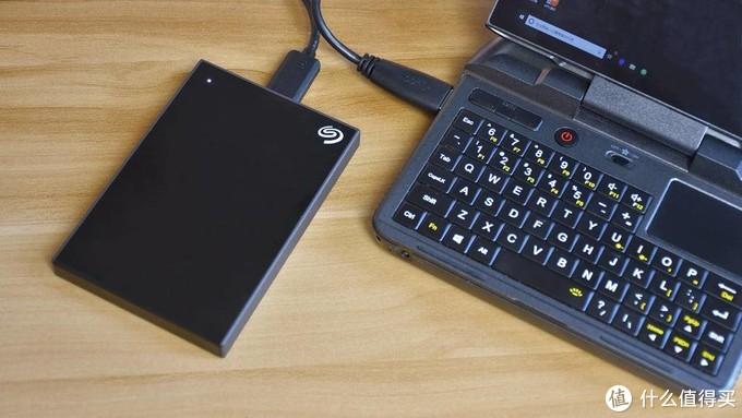 小巧便携,自动备份-希捷Backup Plus Slim移动硬盘让资料更安全