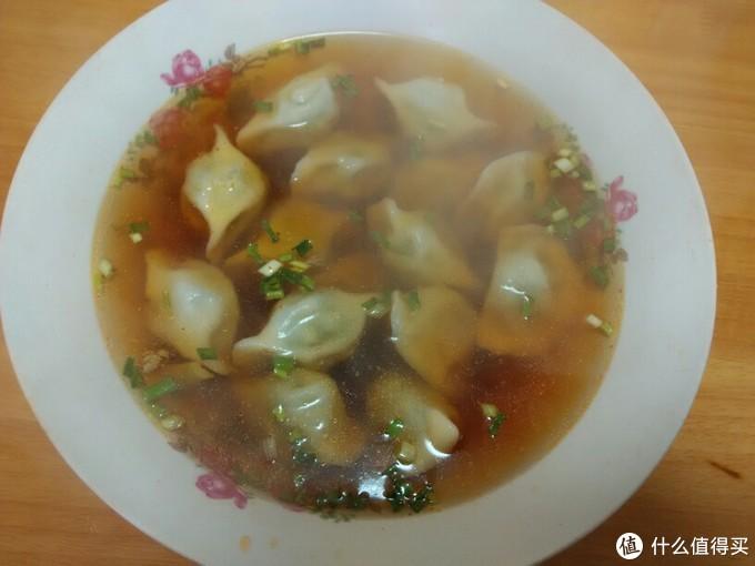 三全素水饺(香菇青菜)。