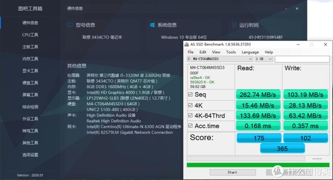msata盘 m4 64G 一直当系统盘用 整个一个分区 接口限制在sata2.0