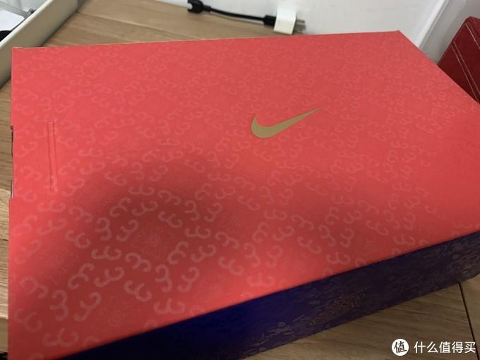 Nike Air Max 1 CNY 2020