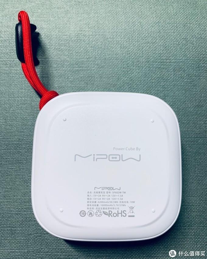 你的贴心伴侣, MIPOW天猫定制多功能充电宝