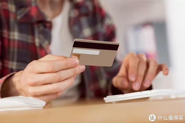 信用卡陷阱:一张信用卡一年可能坑你上万元,新手保存,高手转发