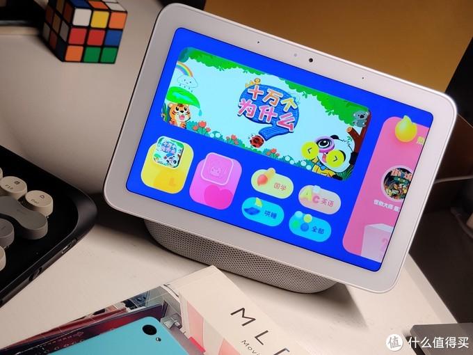 小爱触屏音箱Pro 8:本质是音箱,附送一个初级平板