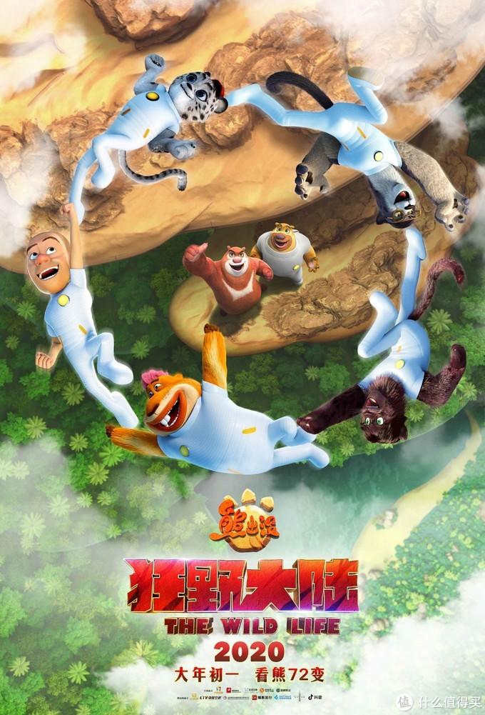 春节档新片激战成神仙打架,8部电影同日上映,《唐探3》预售领跑全场,请问你的选择是?