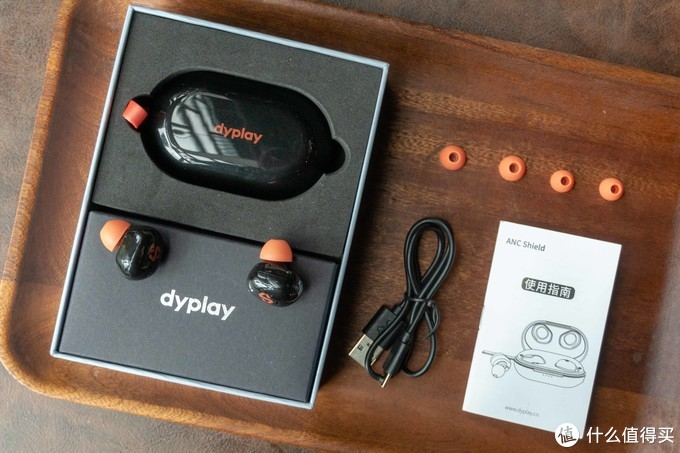 安静!我有话说,真无线蓝牙主动降噪耳机——dyplay降噪盾体验谈