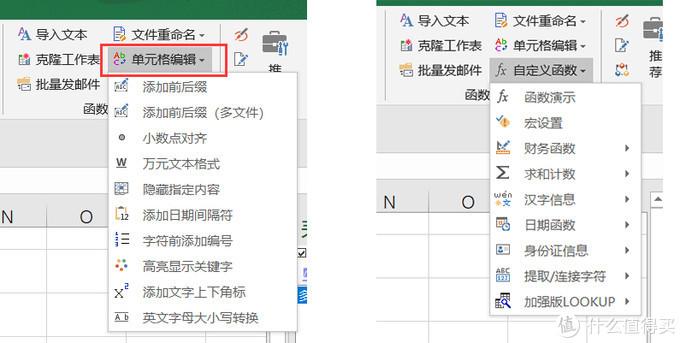 『新春干货集结』那些办公室老油子不会告诉你的事情——Office『数据可视化』插件实操~~